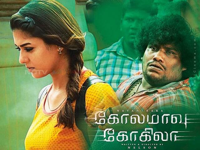 Singam 3 full hd tamil movie download torrent (2017).