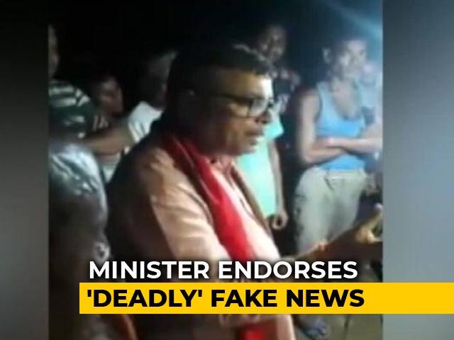 "Video : Tripura Minister ""Endorses"" Deadly Fake News, Then Blames CPM"