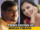 Video : Twins Drown At Popular Bengal Beach And They Are Not The First