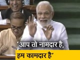 Video : कांग्रेस ने 2-2 बार विश्वास खरीदने का खेल किया : पीएम मोदी