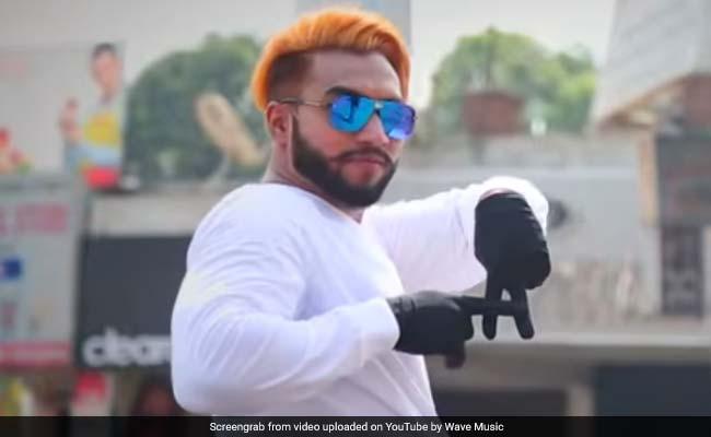 पंजाबी रैपर ने गाया भोजपुरी सॉन्ग, 'प्यार करे कार में' ने मचाया YouTube पर धमाल