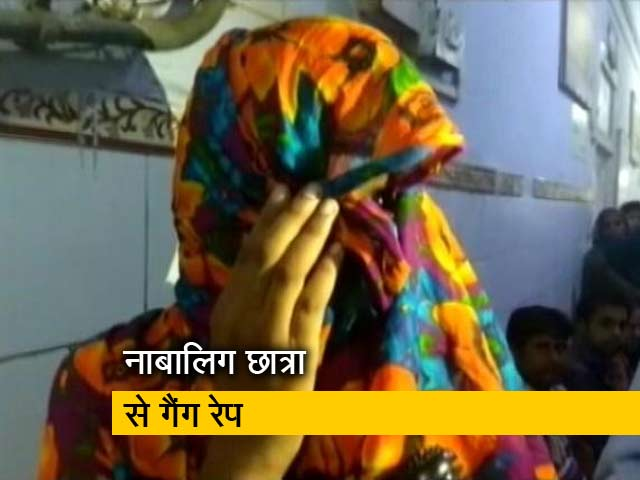 Videos : बिहार : छपरा के स्कूल में नाबालिग छात्रा से महीनों तक 15 छात्रों और 3 शिक्षकों ने किया रेप