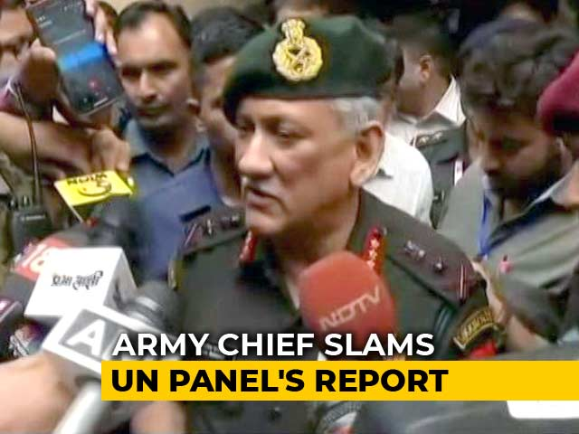 "Video : Army Chief Rejects UN Report On Jammu And Kashmir As ""Motivated"""