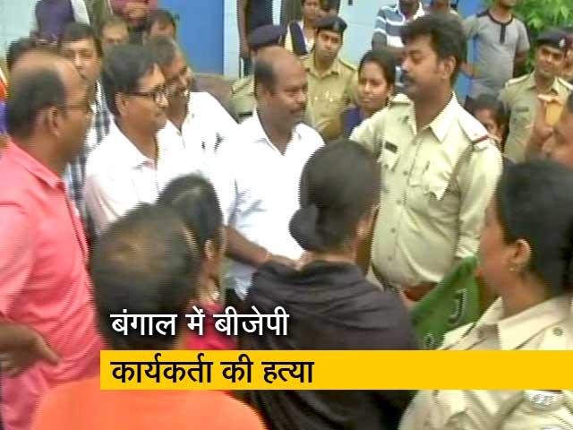 Video : कार्यकर्ता की हत्या से नाराज़ बीजेपी का हल्ला बोल, पुलिस स्टेशनों का घेराव