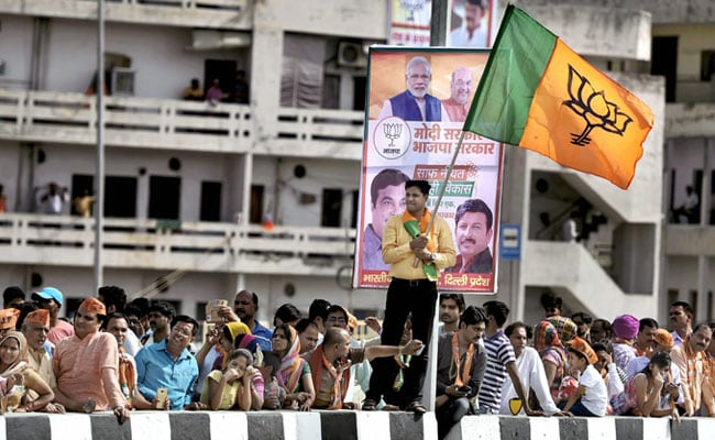 bjp supporters rally