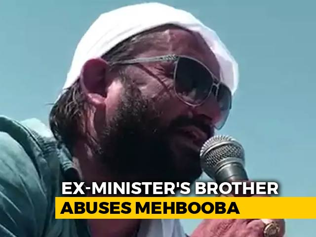 Video : BJP Lawmaker's Brother Abuses Mehbooba Mufti At Rally For Kathua Rape Accused