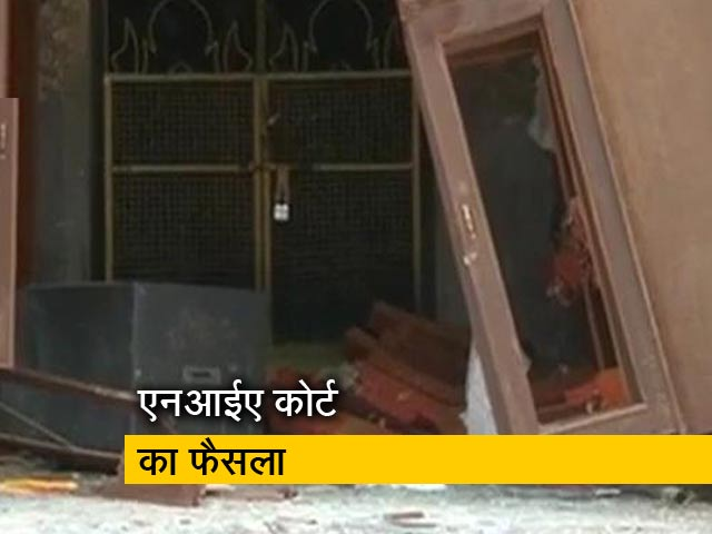 Videos : बोधगया सीरियल ब्लास्ट मामले में 5 आरोपी दोषी करार