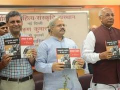 प्रोफेसर अरुण कुमार भगत की किताब 'आपातकालीन पत्रकारिता की संघर्ष गाथा' का विमोचन