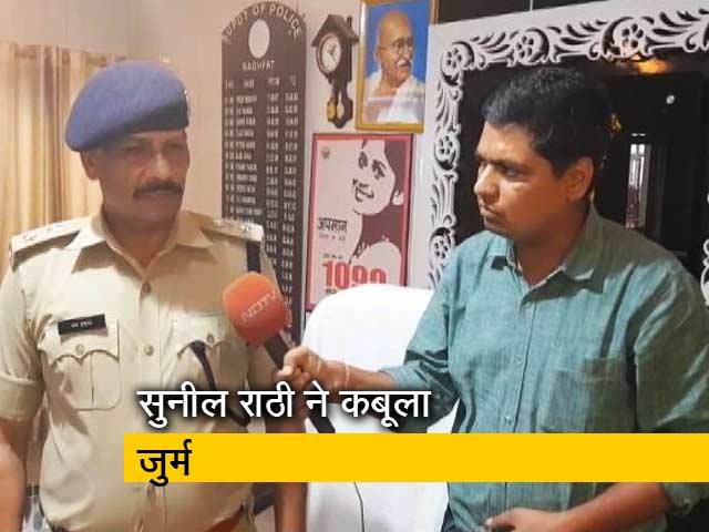 Video : जेल में डॉन की हत्या के खुलते राज, सुनील राठी ने की हत्या