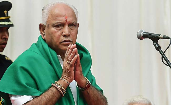 Land Denotification Case Against BS Yeddyurappa Quashed By Special Court