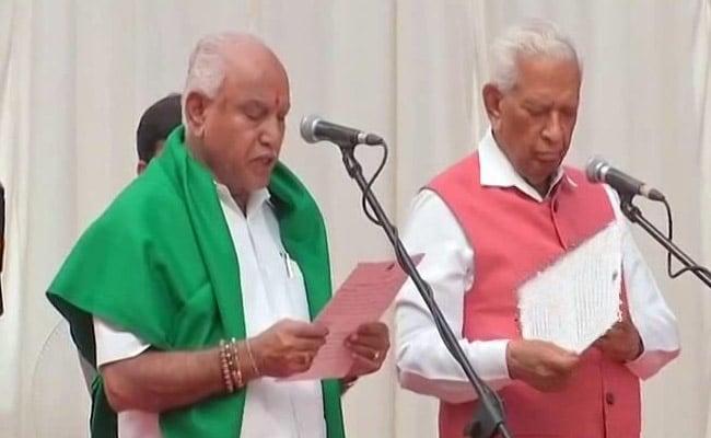 कर्नाटक के 25वें मुख्यमंत्री के रूप में बीएस येदियुरप्पा ने ली पद एवं गोपनीयता की शपथ