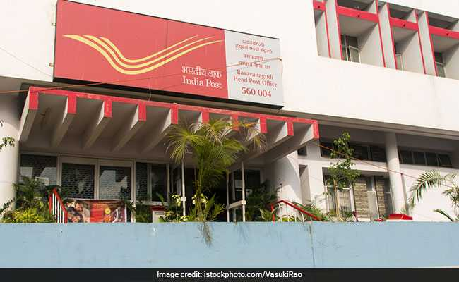 India Post Payments Bank: 5 Things To Know