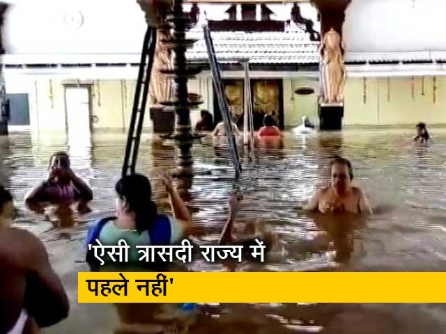 Videos : इंडिया 9 बजे : केरल में भारी बारिश का कहर