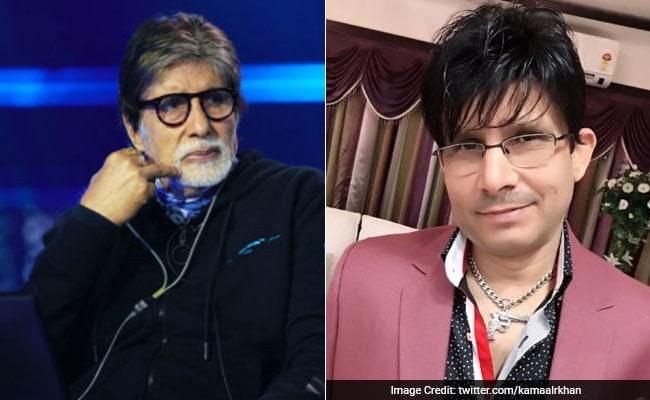 अमिताभ बच्चन को कमाल आर खान की तारीफ करना पड़ा महंगा, भड़के ट्विटर यूजर्स ने खूब सुनाई खरी खोटी...