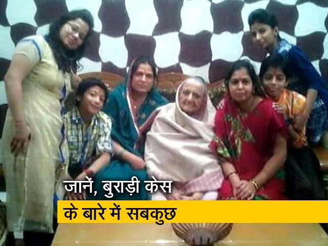 Videos : NDTV Special: बुराड़ी केस की अभी तक की कहानी, कब और क्या-क्या हुआ?