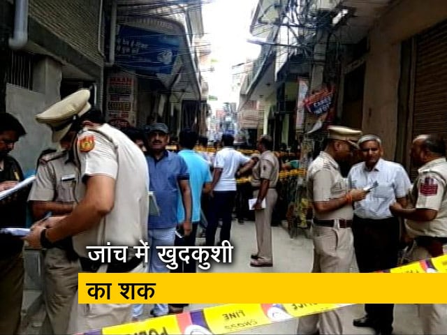 Video : न्यूज टाइम इंडिया : कैसे सुलझेगी दिल्ली के बुराड़ी में 11 मौतों की मिस्ट्री?