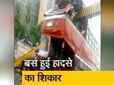 Video : मुंबई : बांद्रा में डबल डेकर बस हादसे का शिकार, ओवरहेड रेलिंग से टकराई