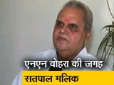 Videos : न्यूज टाइम इंडिया: सतपाल मलिक जम्मू-कश्मीर के राज्यपाल बनाए गए
