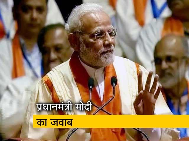 Videos : मॉब से लेकर जॉब पर PM मोदी का जवाब