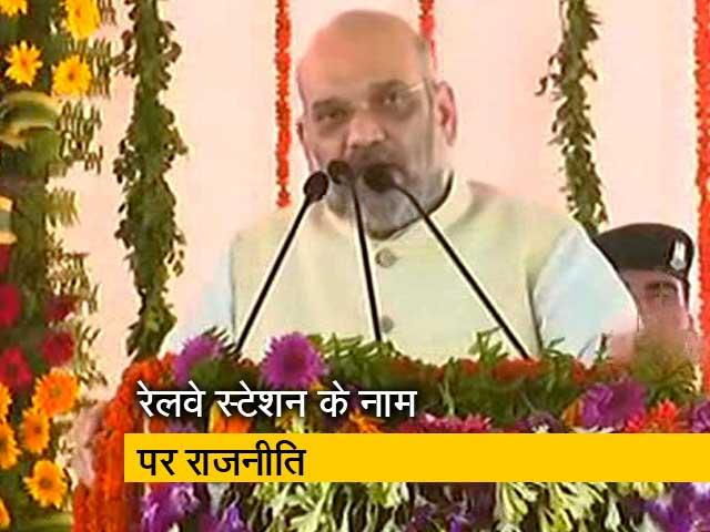 Videos : इंडिया 9 बजे: मुगलसराय स्टेशन का नाम बदला