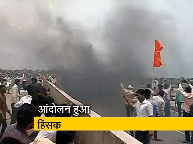 Videos : महाराष्ट्र : मराठा आरक्षण की मांग का आंदोलन हुआ हिंसक