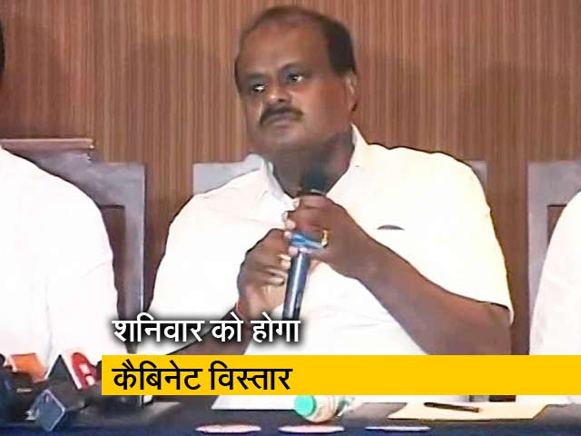Videos : कर्नाटक : कैबिनेट विस्तार पर बनी सहमति, कांग्रेस के पास गृहमंत्रालय, जेडीएस संभालेगी वित्त मंत्रालय