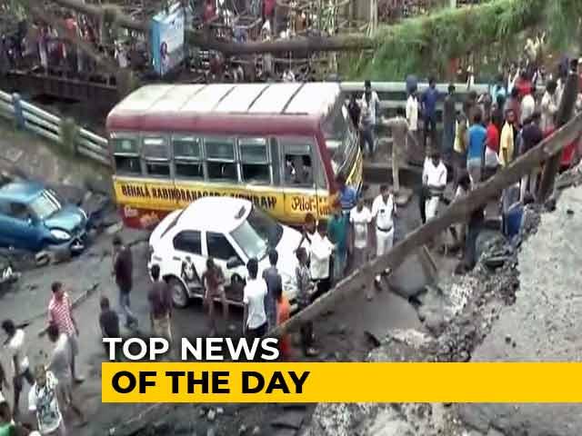Majerhat bridge collapse: সমস্ত ব্রিজের অবস্থা খতিয়ে দেখার নির্দেশ রাজ্যপালের