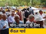 Video : सम्मान के लिए बुजुर्गों ने निकाला कैंडल मार्च