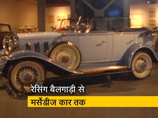 Videos : रफ्तार : हिंदुस्तान की ट्रांसपोर्टेशन की कहानी बताती है 'हेरिटेज ट्रांसपोर्ट म्यूजियम'