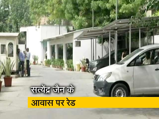 Video : दिल्ली सरकार में मंत्री सत्येंद्र जैन के आवास पर CBI की रेड