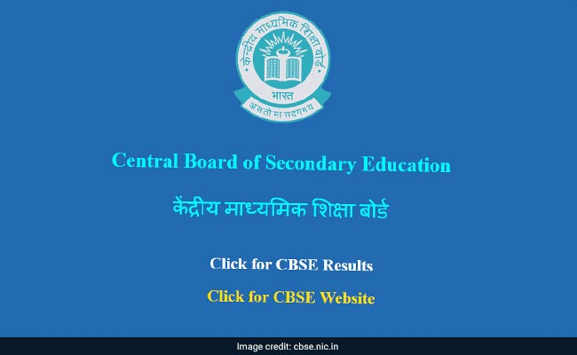 CBSE 10th Result 2018: 86.70 % Students Pass, Girls Outperform Boys;  Live Updates