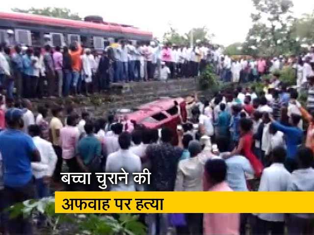 Video : कर्नाटक के बीदर में महाराष्ट्र के धुले जैसी घटना