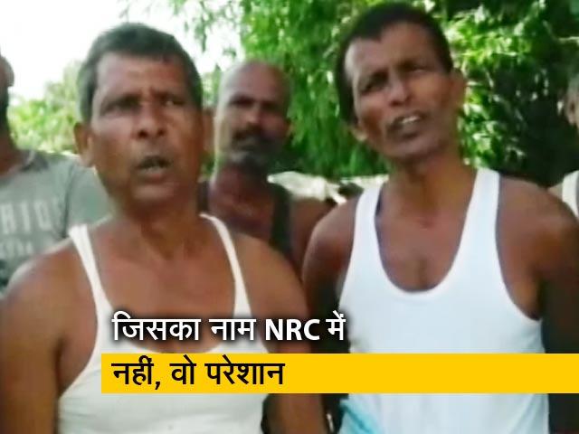 Videos : असम में सबकी ज़ुबां पर चढ़ गया है NRC