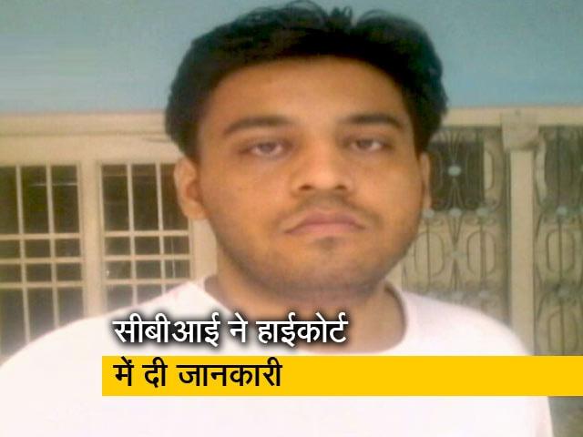 Videos : JNU छात्र नजीब अहमद केस बंद करने पर विचार?