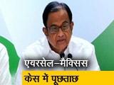 Video : नेशनल रिपोर्टर : पहली बार ईडी के सामने पेश हुए पूर्व वित्त मंत्री पी. चिदंबरम