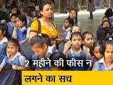 Video : सिटी सेंटर : फैसला कराची का, नोटिस दिल्ली में