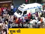 Video : सिटी सेंटर :  वडोदरा में 9वीं के छात्र की हत्या, महाराष्ट्र में 23 जून से प्लास्टिक पर बैन