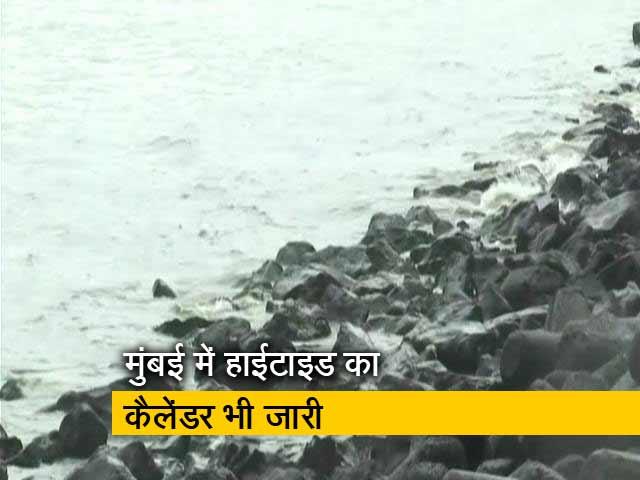 Videos : सिटी सेंटर : मुंबई में भारी बारिश का अलर्ट, खटाई में दिल्ली सरकार की योजना