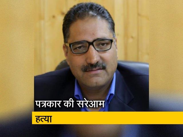 Videos : सिटी सेंटर: राइजिंग कश्मीर के संपादक की हत्या, दिल्ली में एक बार फिर बढ़ा प्रदूषण का स्तर