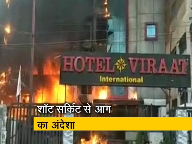 Videos : सिटी सेंटर : लखनऊ में आग से 6 की मौत, दिल्ली के CM अरविंद केजरीवाल का धरना खत्म