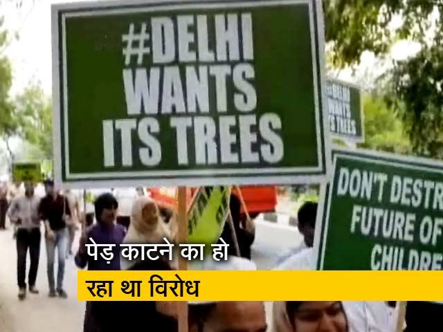 Videos : सिटी सेंटर : दिल्ली में अब नहीं कटेंगे पेड़, मुंबई विमान हादसे से उठते सवाल
