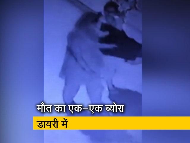 Videos : सिटी सेंटर: बुराड़ी में 11 मौतों का राज खुला