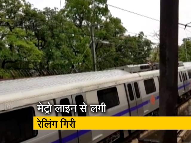 Videos : सिटी सेंटर: मेट्रो में बड़ा हादसा होने से बचा, प्रियंका चतुर्वेदी को धमकाने वाला गिरफ्तार
