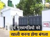 Video : सिटी सेंटर : मायावती ने बंगले को स्मारक घोषित किया, केरल में निपाह वायरस का आतंक