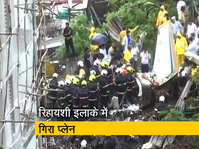Videos : सिटी सेंटर: मुंबई में चार्टर्ड प्लेन क्रैश, दिल्ली के सीएम-डिप्टी सीएम के खिलाफ होगी चार्जशीट