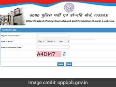 UP Police Admit Card: उत्तर प्रदेश पुलिस कॉन्स्टेबल परीक्षा का एडमिट कार्ड जारी, ऐसे करें डाउनलोड