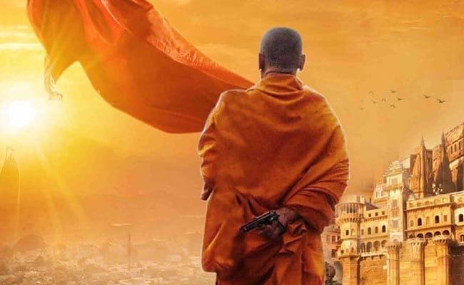 योगी आदित्यनाथ पर बन रही है फिल्म, 'जिला गोरखपुर' का दमदार पोस्टर रिलीज