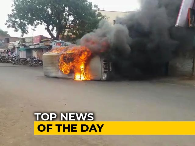 Video : The Biggest Stories Of July 25, 2018