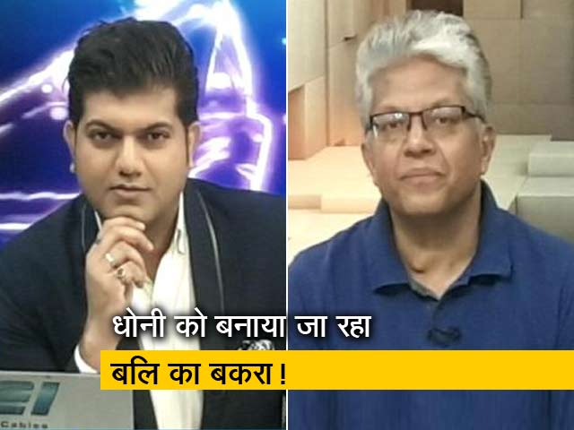 Videos : महेंद्र सिंह धोनी को बनाया जा रहा है बलि का बकरा : राकेश राव