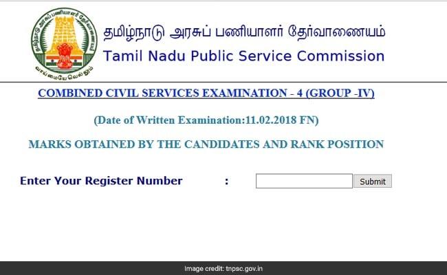 TNPSC Result 2018: Group 4 Results, Marks Released @ Tnpsc gov in